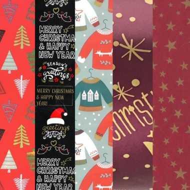 20x rollen kerst inpakpapier/cadeaupapier diverse prints 2,5 x 0,7 meter voor volwassenen