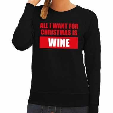 Foute kersttrui christmas wine zwart voor dames
